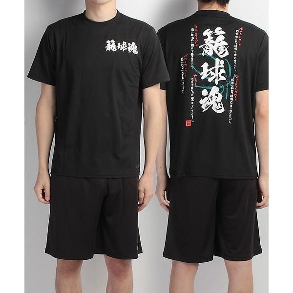 (セール)s.a.gear(エスエーギア)バスケットボール メンズ 半袖Tシャツ 半袖メッセージTEE 籠球魂 SA-S17-103-010 メンズ ブラック
