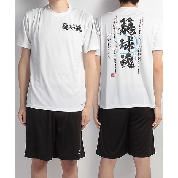 (セール)s.a.gear(エスエーギア)バスケットボール メンズ 半袖Tシャツ 半袖メッセージTEE 籠球魂 SA-S17-103-010 メンズ ホワイト