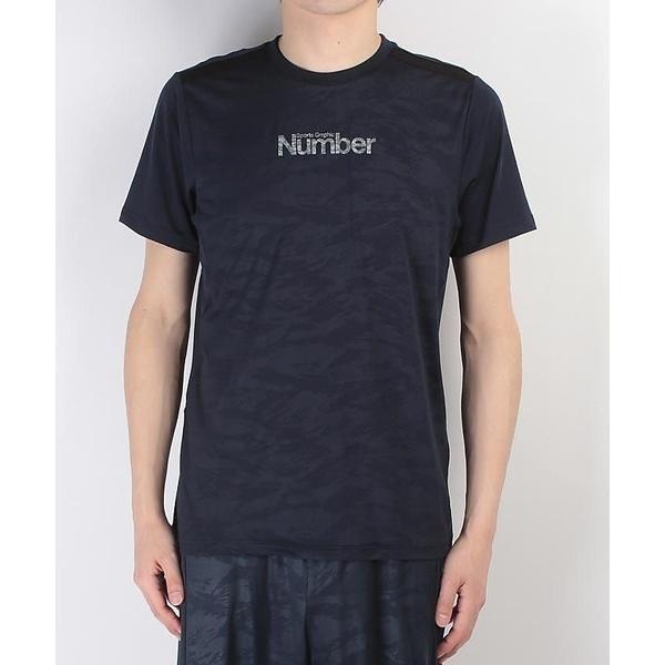 (セール)Number(ナンバー)バスケットボール メンズ 半袖Tシャツ NUMBER ロゴ半袖シャツ NB-S17-103-011 メンズ ネイビー