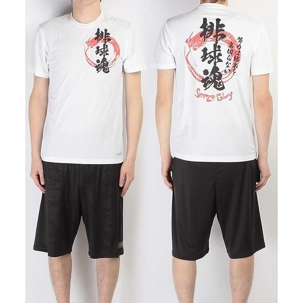(セール)s.a.gear(エスエーギア)バレーボール 半袖Tシャツ メッセージTシャツ ハイキュウダマシイ SA-S17-104-001 ホワイト