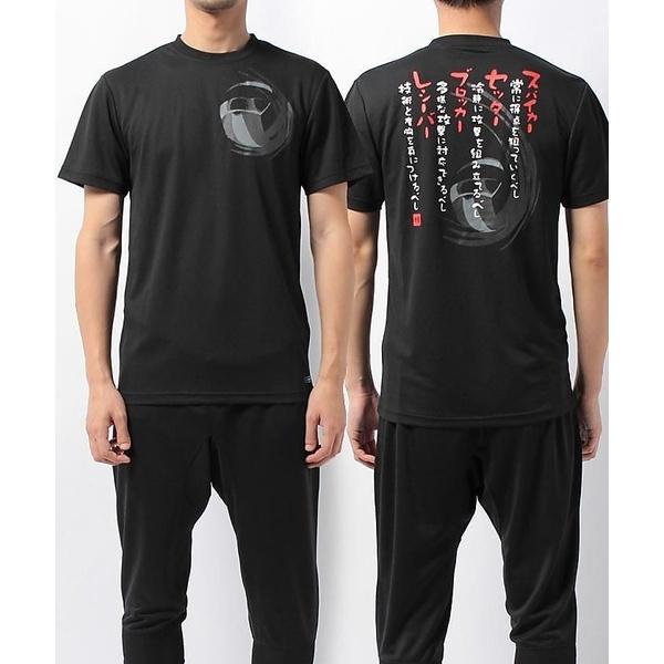 (セール)s.a.gear(エスエーギア)バレーボール 半袖Tシャツ メッセージTシャツ ポジュション SA-S17-104-002 ブラック
