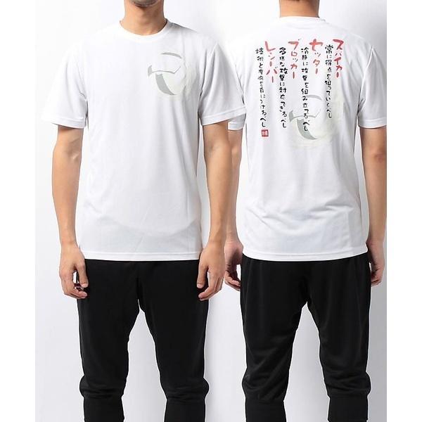 (セール)s.a.gear(エスエーギア)バレーボール 半袖Tシャツ メッセージTシャツ ポジュション SA-S17-104-002 ホワイト