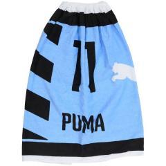 (セール)PUMA(プーマ)スイミング プールバック 巻きタオル ラップタオル 80 A 86925602 メンズ リトル ボーイ ブルー