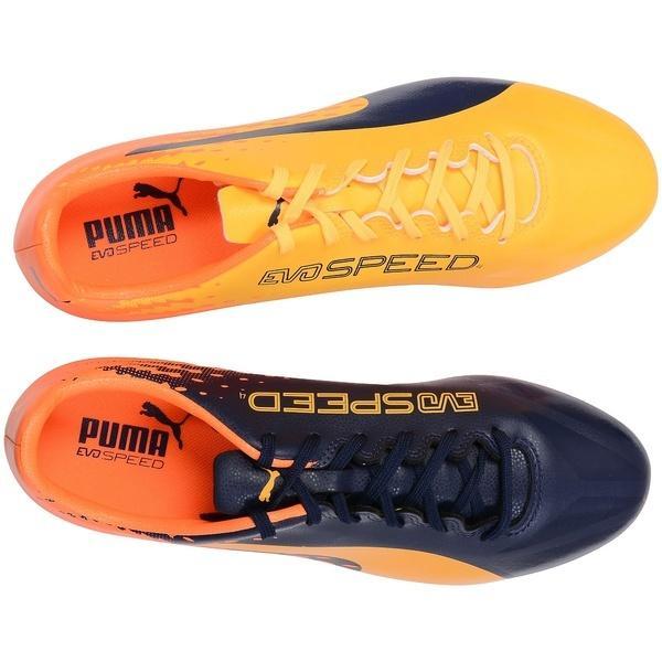 (送料無料)PUMA(プーマ)サッカー スパイク エヴォスピード 17.4 HG 10401903 メンズ ウルトラ イエロー/ピーコート/オレンジ クラウン フィッシュ