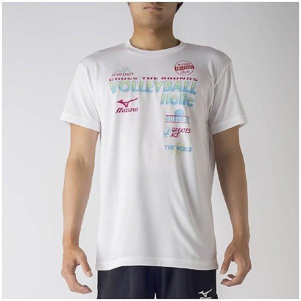 (セール)MIZUNO(ミズノ)バレーボール 半袖プラクティスシャツ プラクティスシャツ V2MA708501 ホワイト