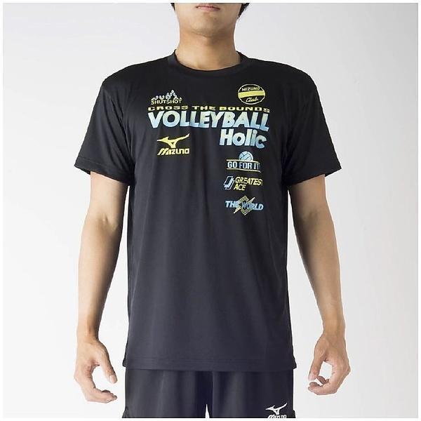(セール)MIZUNO(ミズノ)バレーボール 半袖プラクティスシャツ プラクティスシャツ V2MA708509 ブラック