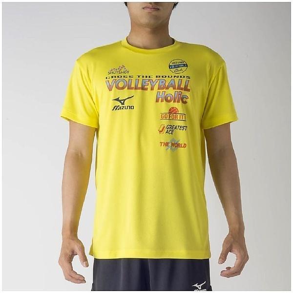 (セール)MIZUNO(ミズノ)バレーボール 半袖プラクティスシャツ プラクティスシャツ V2MA708544 ブレイジングイエロー