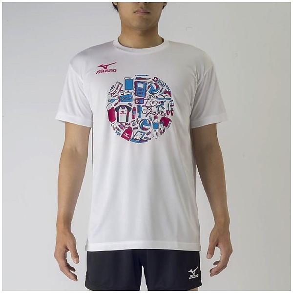 (セール)MIZUNO(ミズノ)バレーボール 半袖プラクティスシャツ プラクティスシャツ V2MA708601 ホワイト