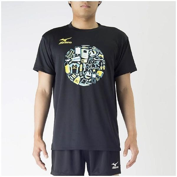 (セール)MIZUNO(ミズノ)バレーボール 半袖プラクティスシャツ プラクティスシャツ V2MA708609 ブラック