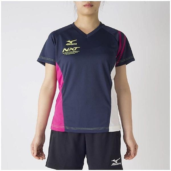 (セール)MIZUNO(ミズノ)バレーボール 半袖プラクティスシャツ プラクティスシャツ V2MA728087 レディース ドレスネイビーXベリーピンク