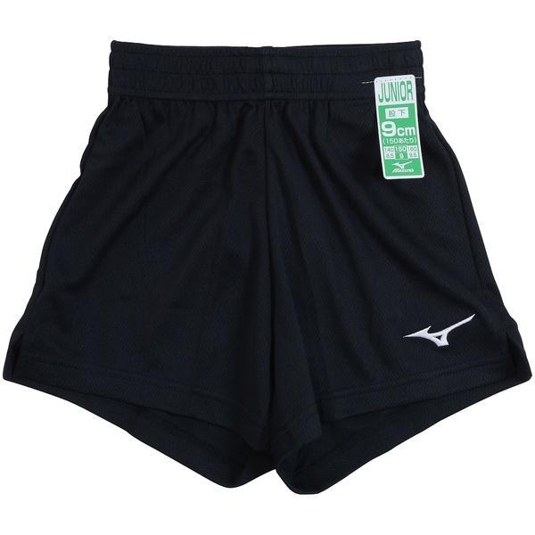 MIZUNO(ミズノ)バレーボール ジュニアハーフパンツ ゲームパンツ V2MB741209 ジュニア ブラック
