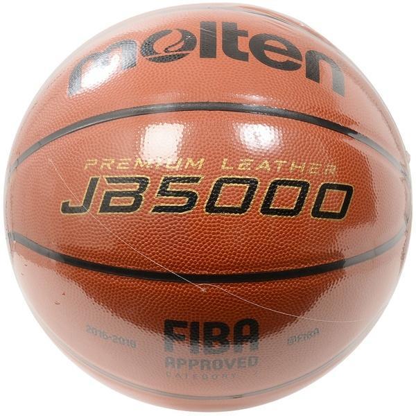 (送料無料)molten(モルテン)バスケットボール 7号ボール 天皮バスケット検定球 7号 B7C5000 メンズ 7号球 オレンジ