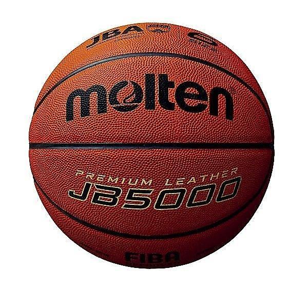 (送料無料)molten(モルテン)バスケットボール 6号ボール 天皮バスケット検定球 6号 B6C5000 レディース 6号球 オレンジ