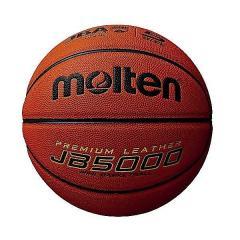 (セール)molten(モルテン)バスケットボール 5号ボール 合皮ミニバスケット検定球 5号 B5C5000 ジュニア 5号球 オレンジ