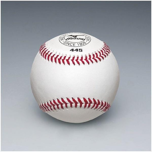LOHACO - MIZUNO(ミズノ)野球 ...
