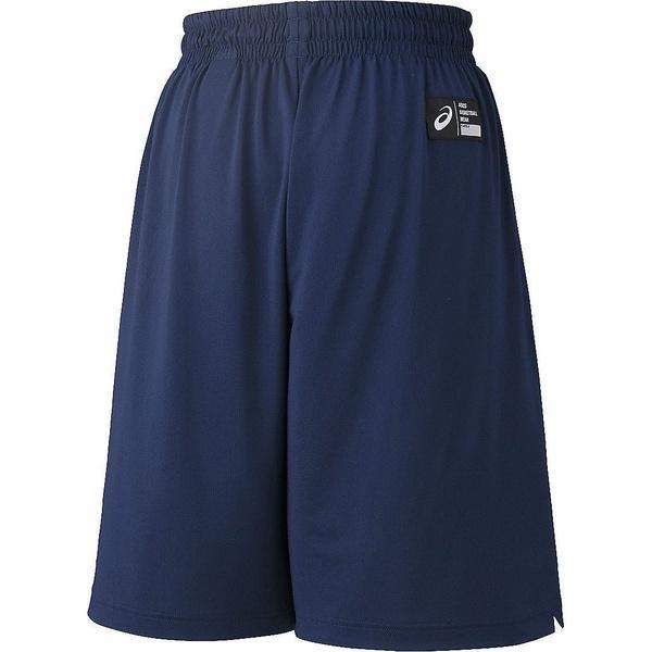 (セール)ASICS(アシックス)バスケットボール レディース プラクティスショーツ W'Sカラープラパン XB7611.50 レディース ネイビー