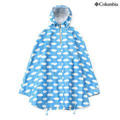 (セール)(送料無料)Columbia(コロンビア)トレッキング アウトドア ポンチョ エクセターロードポンチョ PU1642-485 HARBOR BLUE PATTERN