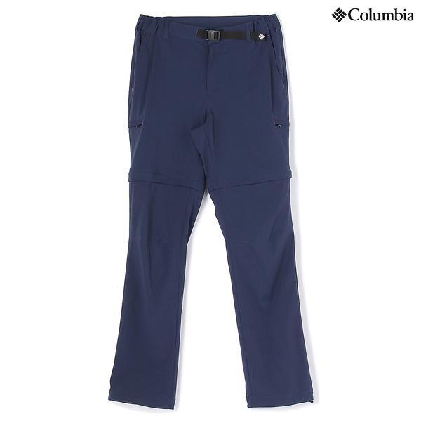 (セール)(送料無料)Columbia(コロンビア)トレッキング アウトドア ロングパンツ DARIA 3 WOMEN PL8195-464 レディース 464