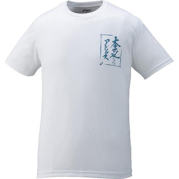 (セール)ASICS(アシックス)バレーボール 半袖Tシャツ プリントTシヤツHS XW6727.01A ホワイトA