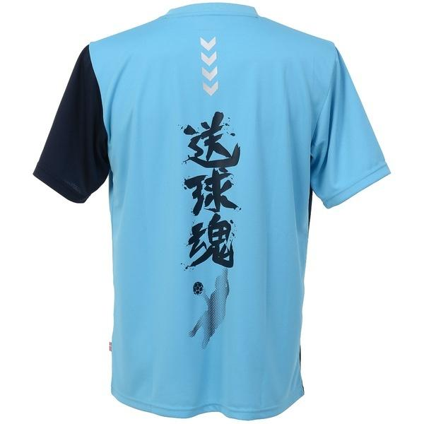 hummel(ヒュンメル)その他競技 体育器具 ハンドボール ハンドボールTシャツ HAY2070H_67 Lブルー