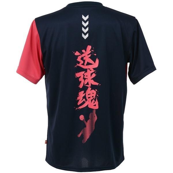 hummel(ヒュンメル)その他競技 体育器具 ハンドボール ハンドボールTシャツ HAY2070H_70 ネイビー
