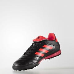(送料無料)adidas(アディダス)サッカー ターフ コパ タンゴ 17.3 TF DWL86 BB6100 レディース コアブラック/ソーラーレッド/ソーラーレッド