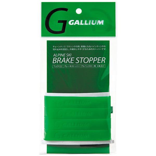 GULLIUM(ガリウム)ウインター ワックス チューンナップ用品 BRAKE STOPPER NEW TU0179