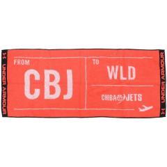UNDER ARMOUR(アンダーアーマー)バスケットボール BJリーグ UA JETS SPORTS TOWEL 1319290 メンズ ONESIZE RED