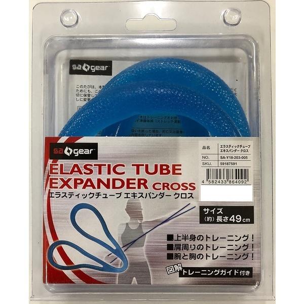 s.a.gear(エスエーギア)フィットネス 健康 ハンドヘルド エラスティックチューブエキスパンダークロス SA-Y18-203-005 ブルー
