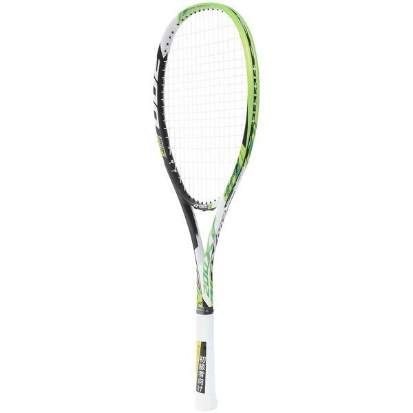 (送料無料)YONEX(ヨネックス)ソフトテニス 張り上げラケット マッスルパワー200XF MP200XFG グリーン XFL0