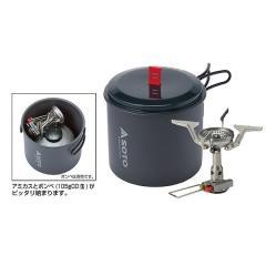 SOTO(ソト) キャンプ用品 ガスバーナー アミカスポットコンボ SOD-320PC