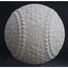 KENKO(ケンコー)野球 軟式球 ケンコーKENKO J号 1個ヘッダーパック KENKO-JHP1 ジュニア WHT