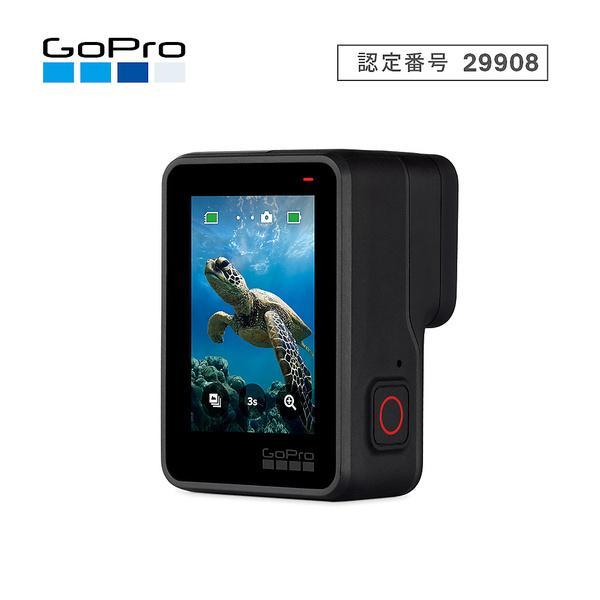 (セール)(送料無料)GoPro(ゴープロ) キャンプ用品 キャンピングアクセサリー HERO7 ブラック CHDHX-701-FW