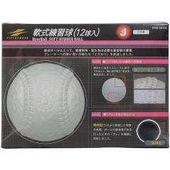FIELD FORCE(フィールドフォース)野球 軟式球 軟式J号球 1ダース(12個)入り FNB-6812J ジュニア ホワイト