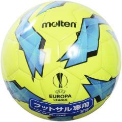 molten(モルテン)フットサルボール UEFA EUROPA LEAGUE 2018-19 GSモデル レプリカ F9U2000G18Y フットサル4号球 イエロー