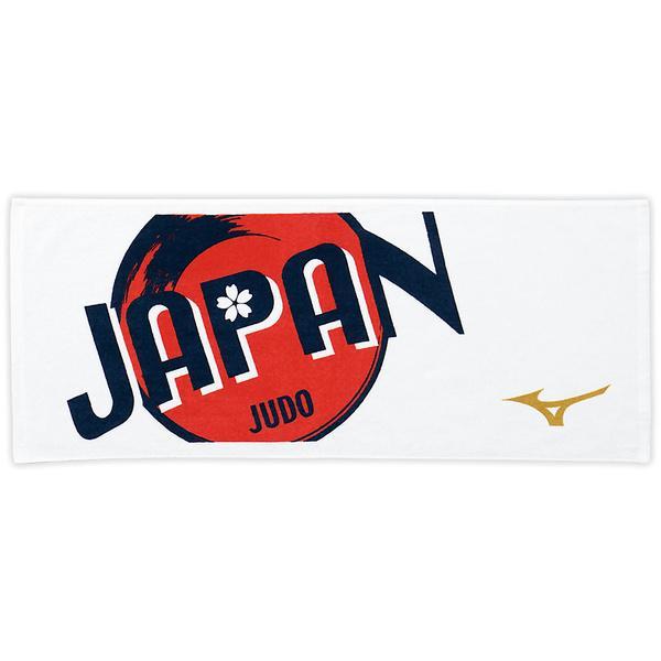 (セール)MIZUNO(ミズノ)その他競技 体育器具 柔道 柔道日本代表応援フェイスタオル 22JY750101 ホワイト