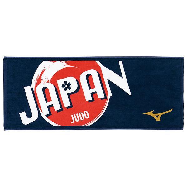 (セール)MIZUNO(ミズノ)その他競技 体育器具 柔道 柔道日本代表応援フェイスタオル 22JY750114 ネイビー