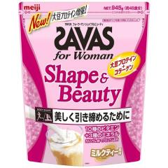 SAVAS(ザバス)ビューティー フィットネス ダイエット ザバス フォーウーマン シェイプ&ビューティミルクティー風味 45食分 CZ7469 レディース F