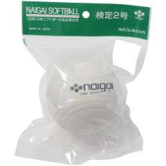 NAIGAI(ナイガイ)野球 ソフトボール球 NAIGAI SOFT 2CORK 1P S2C1H ジュニア WHT