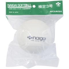 NAIGAI(ナイガイ)野球 ソフトボール球 NAIGAI SOFT 3CORK 1P S3C1H WHT