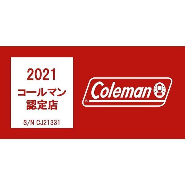 (セール)コールマン(COLEMAN)キャンプ用品 ランタン バーナーアクセサリー マントル(95型)2枚入 95-102J