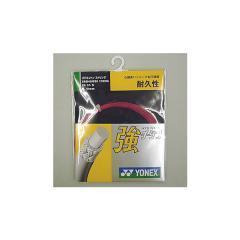 YONEX(ヨネックス)バドミントン ストリングス KYOUTI RED BG65TI 001