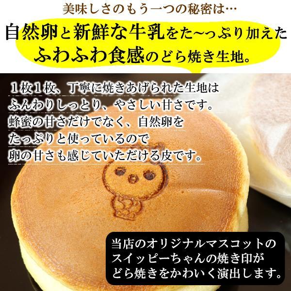 自然卵たっぷり♪ 黄身餡バターどら焼き~お誕生日おめでとう(ピンク)~ [ 10個入・ギフト箱 ][ どらやき ドラヤキ 餡バター 卵にこだわったどら焼き ] ※冷凍限定商品とは同梱できません 別途送料がかかります