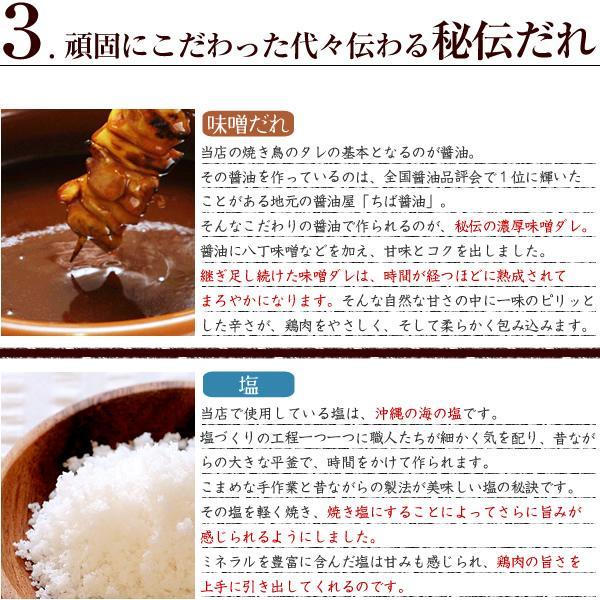 水郷どりの骨抜き手羽先焼き鳥(塩)3本セット ~素材の旨みを引き出す沖縄の海の塩で焼きあげました。水郷どりの良さをそのまま味わえる焼き鳥です~~