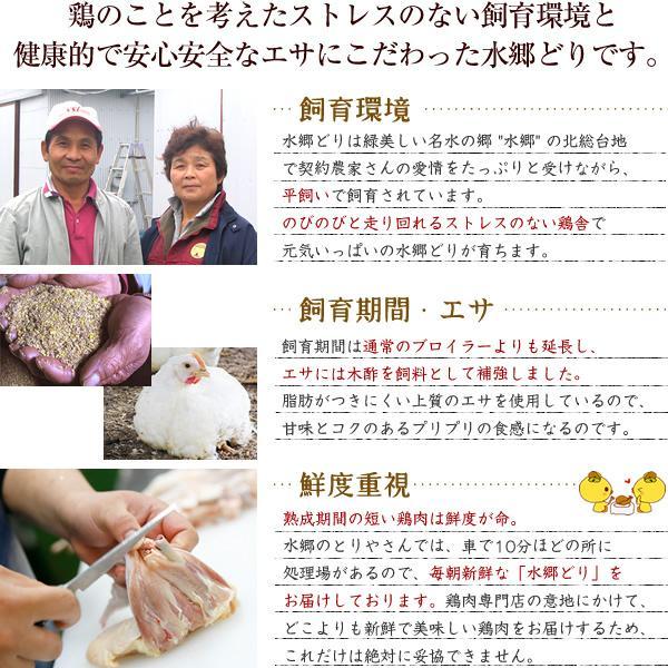 鶏肉 水郷どり 鶏ガラ( 鶏がら トリガラ )《200g前後》[ 国産 千葉県産 産地直送 新鮮 とり肉 鳥肉 水郷とり スープ 鍋 雑煮 ラーメン用 ]※業務用(5kg)もございます。