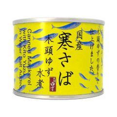 【送料無料】黄金の村 国産寒さば木頭ゆず 水煮 190g×12缶