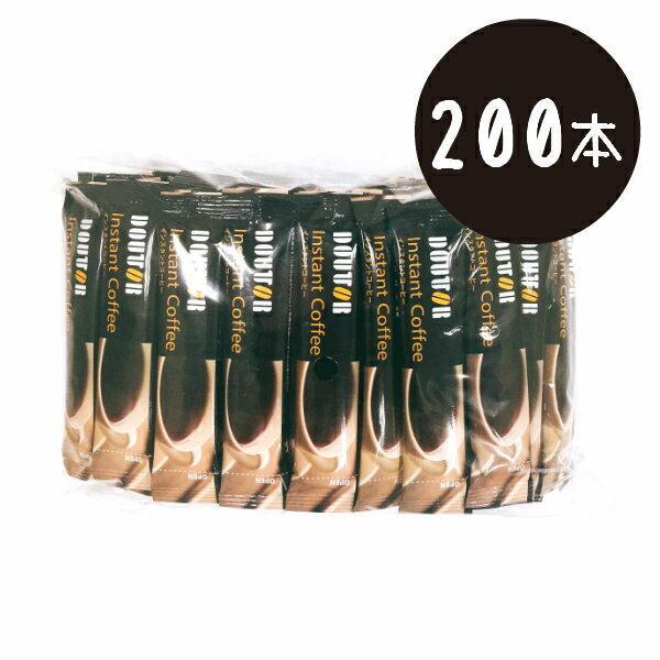 【送料無料】ドトールコーヒー 業務用 インスタントブラックコーヒー 2g 100P×2袋(合計200P)