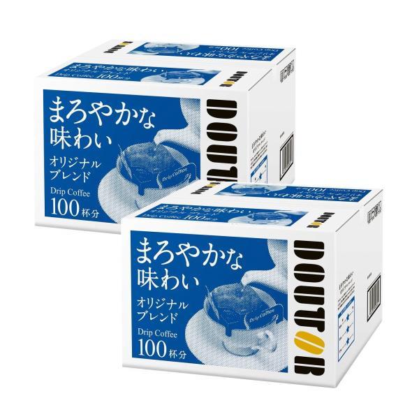 ドトール オリジナルブレンド ドリップ100P×2箱(合計200P)【送料無料】
