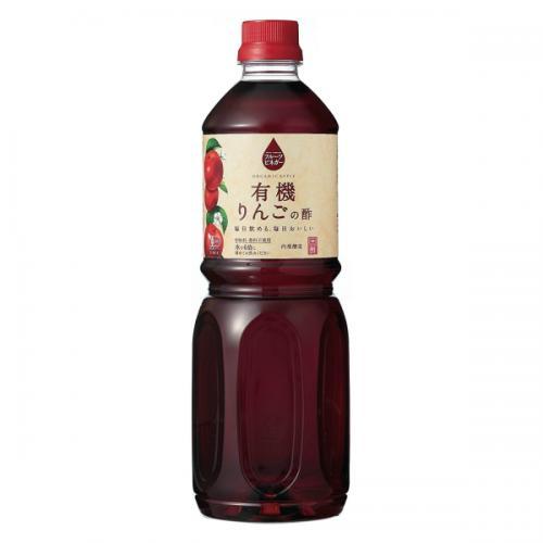 【送料無料】内堀醸造 フルーツビネガー 有機りんご酢 1L×3本