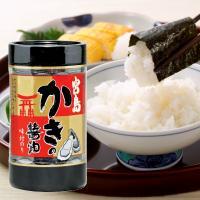 【送料無料】やま磯 宮島かきの醤油のりカップR 8切32枚×5個(1個あたり389円)